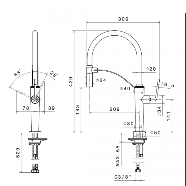 687355 Newform ORama Matt black Sink Mixer (with swivel spout)_Stiles_TechDrawing_Image